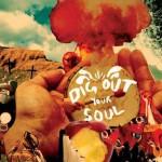 (Off The Record): Vol XV